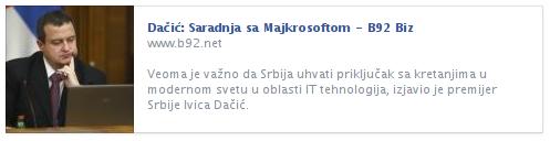 ms-srbija.png