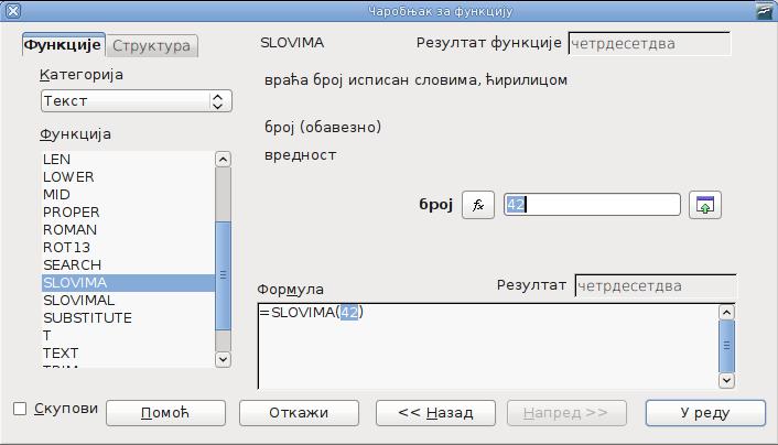 slovima.png